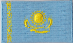 Kazakhstan Embroidered Flag Patch, style 04